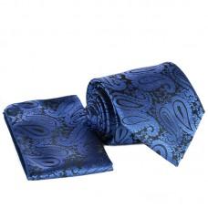 Anyagában virágmintás, sötét kék nyakkendő díszzsebkendővel